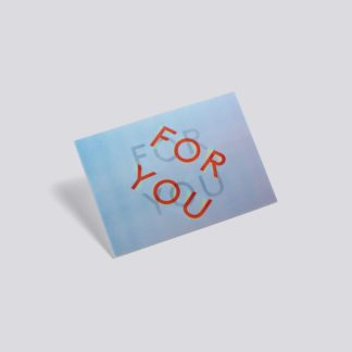 3D postcard3D Postcard, For you